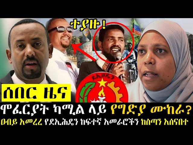 Search For Aster Aweke new song 2019 - Ethio Videos