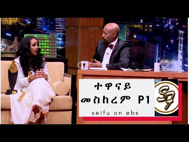 Search For new amharic music - Ethio Videos